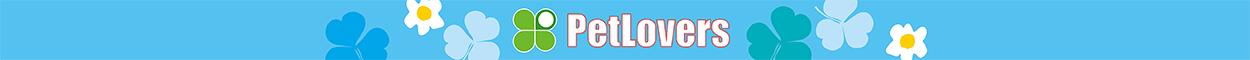 PetLovers